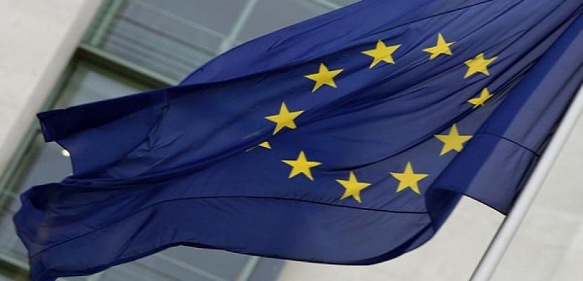 الاتحاد الأوروبى يوافق على صرف قرض بقيمة 200 مليون يورو لتونس