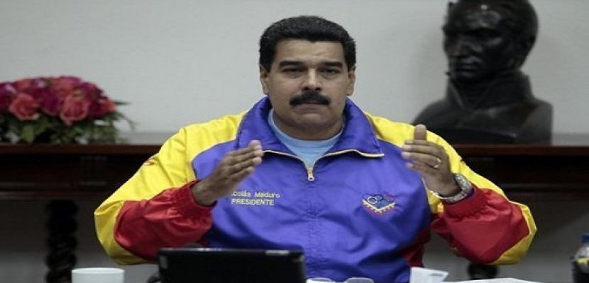 الرئيس الفنزويلي يهدد باعتقال وسجن المتربحين
