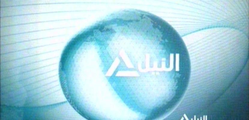 بانوراما النيل الثامنه مساًء 10-1-2017
