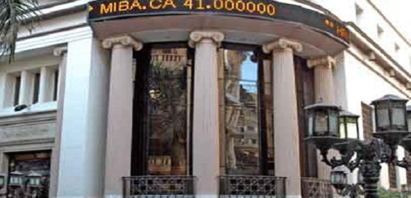 مؤشر البورصة يغلق متراجعًا بنسبة 1.6% بسبب جنى الأرباح