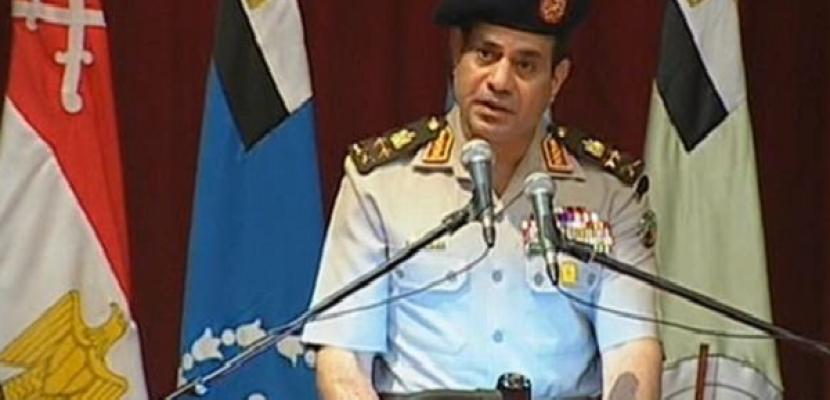 السيسى يدعو المصريين للمشاركة بقوة في استفتاء الدستور