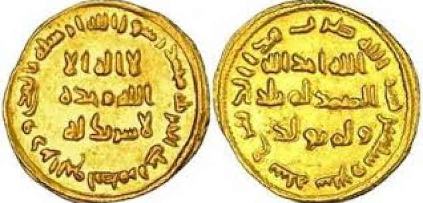 """قطاع المتاحف: لا يحق لأحد بيع دينار 77 الأموى المفقود من """"الإسلامى"""" -الاموى"""