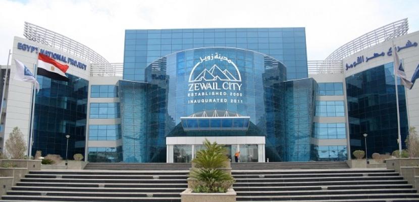 """"""" مفوضي الدستورية """" تقضي بعدم قبول دعوى زويل ضد جامعة النيل"""