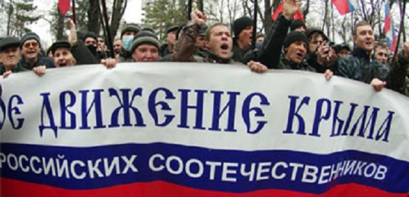 الكرملين: روسيا لن تتجاهل طلب رئيس حكومة القرم الأوكرانية للمساعدة