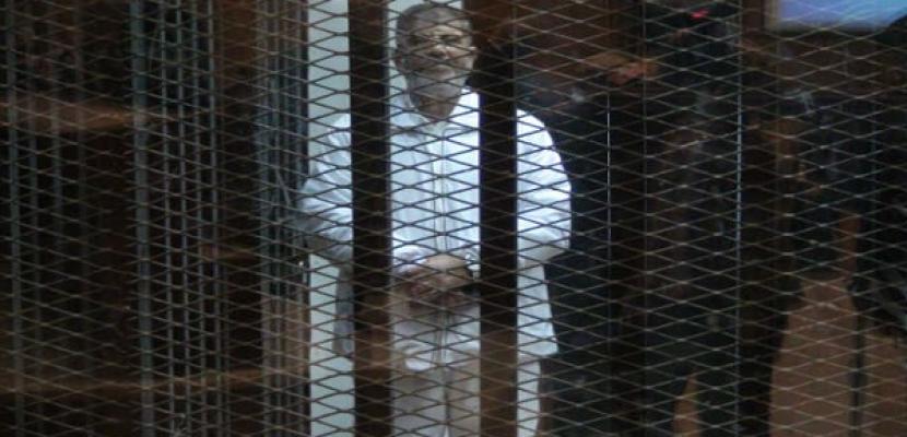 """تأجيل محاكمة """"مرسي"""" وقيادات الإخوان في قضية اقتحام السجون إلى جلسة الثلاثاء المقبل"""