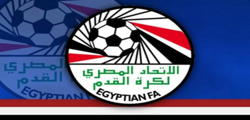 لجنة المسابقات تحدد مواعيد وملاعب مباريات دور الـ16 في كأس مصر
