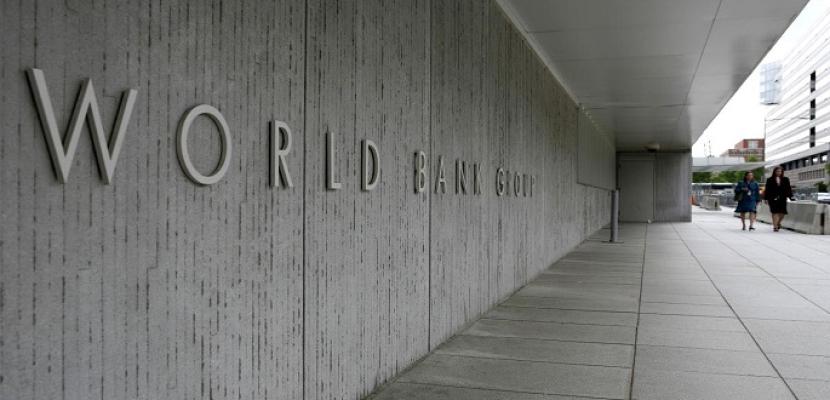 البنك الدولي يتوقع تصاعد وتيرة نمو الاقتصاد المصري خلال السنوات الثلاثة المقبلة