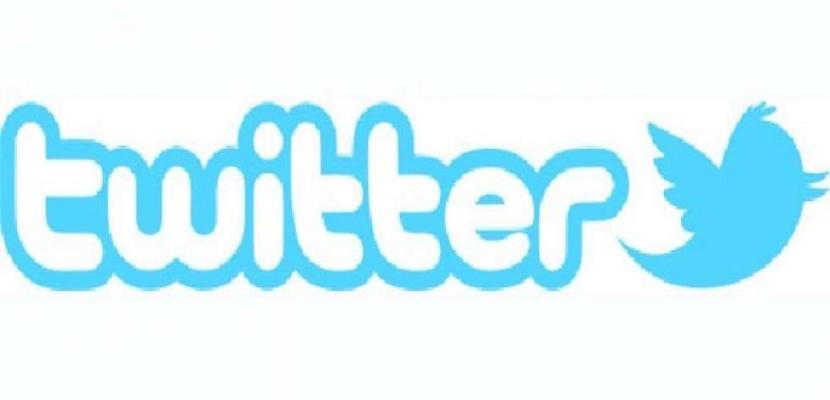 عطل عالمي يصيب تويتر وتويت ديك
