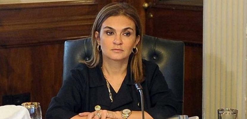سحر نصر: مصر تحصل على الشريحة الثانية من تمويل البنك الدولي بقيمة مليار دولار