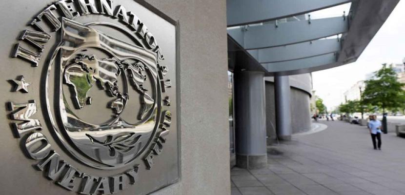 سول: نزع السلاح النووي لكوريا الشمالية شرط أساسي لانضمامها لصندوق النقد الدولي
