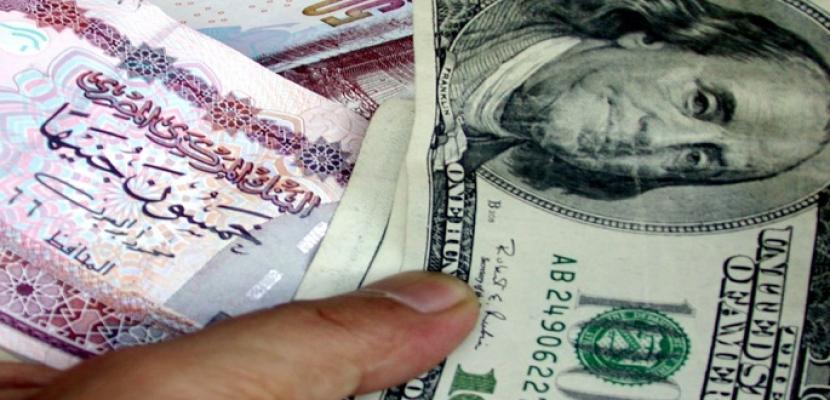 تباين سعر الدولار أمام الجنيه المصرى فى البنوك الأربعة الكبرى