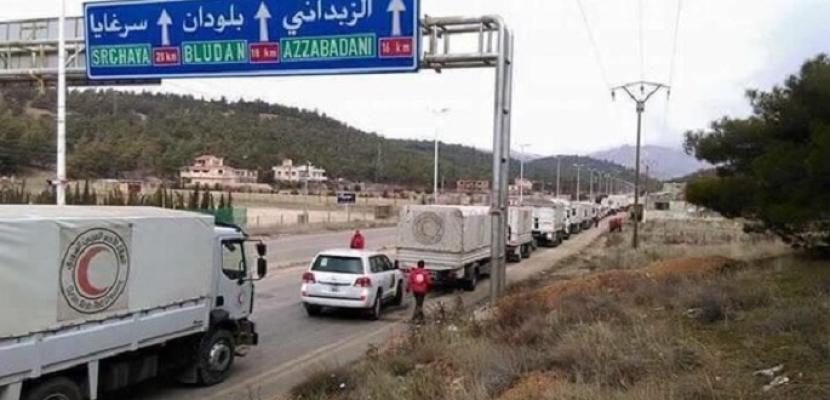 """شاحنات المساعدات تصل """"مضايا"""" السورية"""