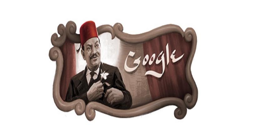 """""""جوجل"""" يحتفل بالذكرى الـ 127 لميلاد نجيب الريحاني"""