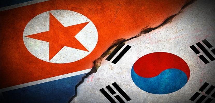 كوريا الجنوبية: ننظر إمكانية رفع جزء من العقوبات عن كوريا الشمالية