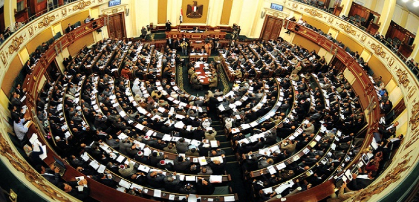 اللجنة التشريعية بمجلس النواب تنظر مشروع قانون الإجراءات الجنائية