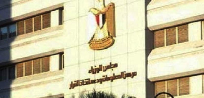 الحكومة تنفي تسريح بعض الموظفين العاملين بالجهاز الإدارى للدولة