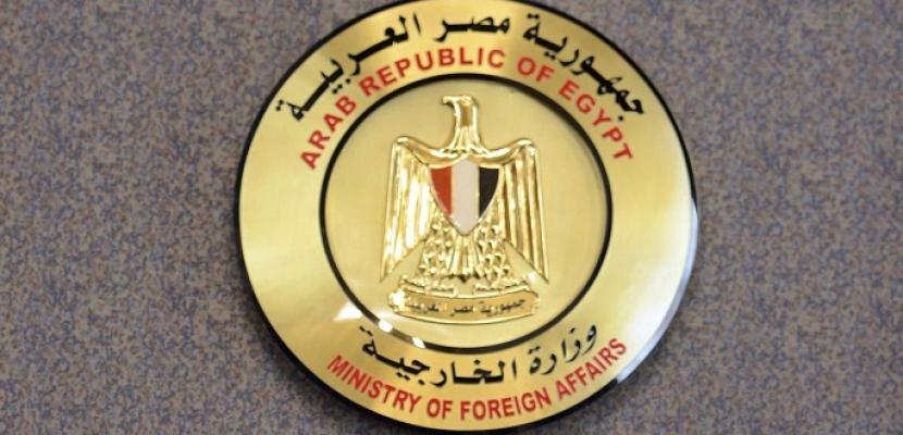 مصر تدين حادث إطلاق النار بباريس