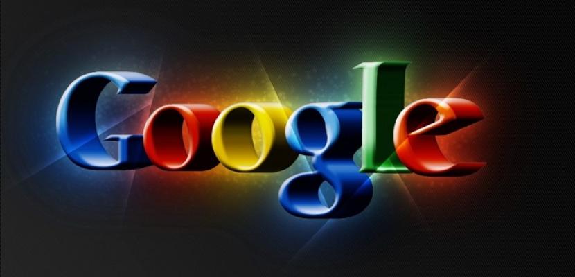 جوجل تطلق خدمة الترجمة على هواتف أندرويد دون الاتصال بالإنترنت