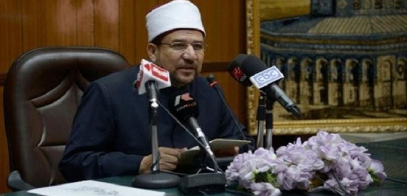 وزير الأوقاف يحذر من مخططات الجماعات الإرهابية والتعامل بحسم مع الخونة والعملاء