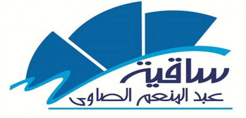 حوار موسيقي بين مصر والمجر في ساقية الصاوي الثلاثاء المقبل
