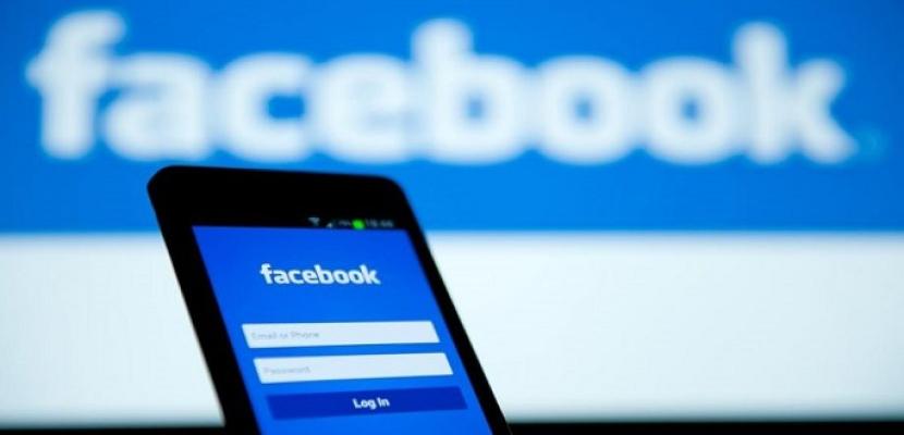 """دراسة : استخدام """"فيسبوك"""" بشكل يومي يقود المستخدم إلى التعاسة"""