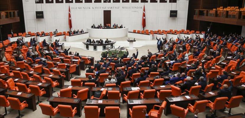 البرلمان التركي يؤيد الاستمرار في مناقشة التعديلات الدستورية