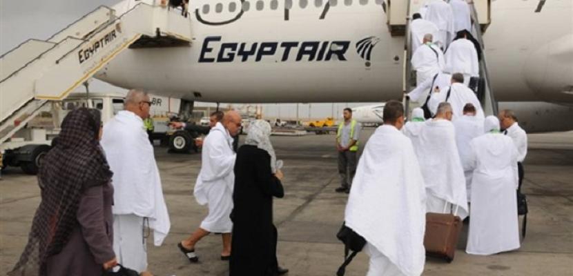 """""""مصر للطيران"""" : 31 يوليو بدء إصدار تذاكر الحج .. و9 أغسطس أولى الرحلات"""