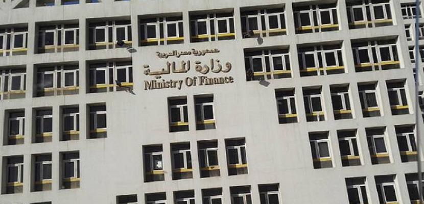 وزارة المالية تطرح أذون الخزانة بقيمة 15 مليار جنيه الأحد