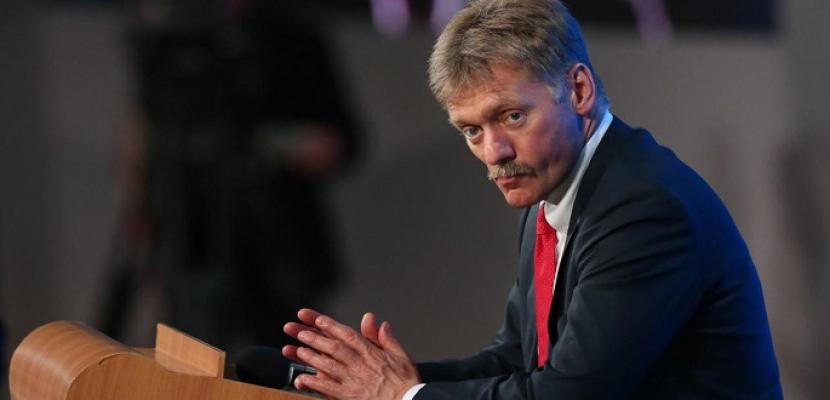 الكرملين: عقوبات مجلس الشيوخ الأمريكي محاولة لإطالة أمد العداوة بين أمريكا وروسيا