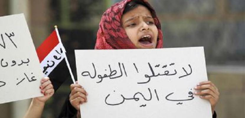 """الديلي تلجراف : يمنيون """"بين الحرب والمجاعة"""""""