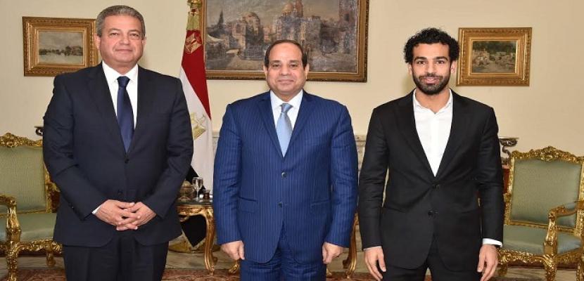 الرئيس السيسى يستقبل النجم المصرى محمد صلاح