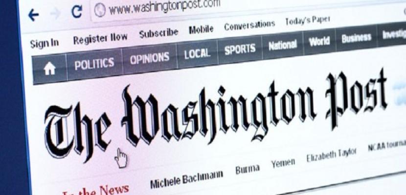 واشنطن بوست : البنتاجون أراد مواصلة التدريبات بين واشنطن وسول