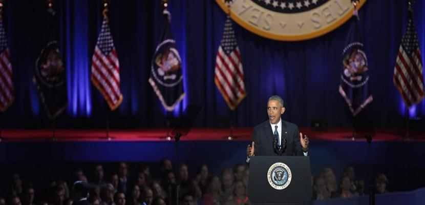 بالفيديو .. فى خطاب الوداع .. أوباما يدعو الامريكيين الى الوحدة ونبذ العنصرية