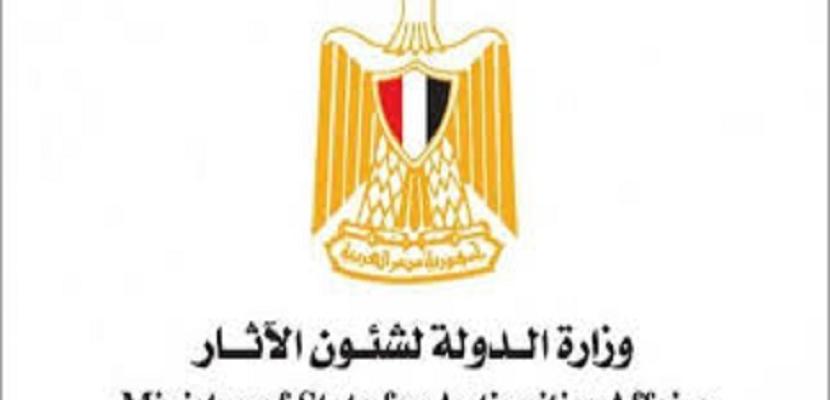 فى 2019.. وزارة الآثار تفتتح 15 مشروعا خلال 8 أشهر