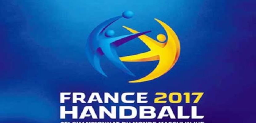 انطلاق مونديال العالم لكرة اليد بفرنسا اليوم