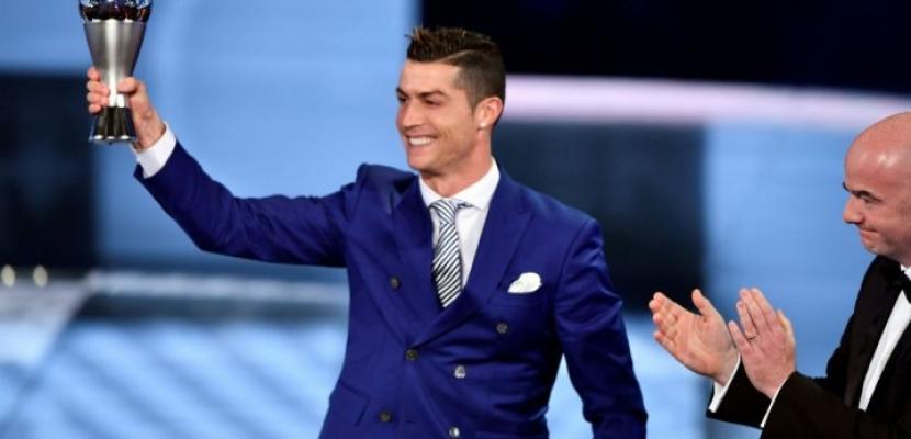 رونالدو يفوز بجائزة الفيفا لأفضل لاعب في العام