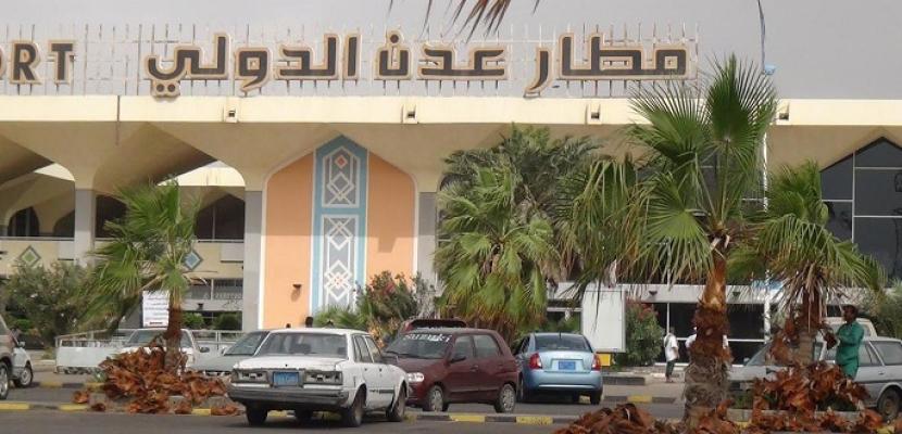 مطار عدن يستقبل أولى رحلات الطيران التجارية منذ إغلاق موانئ اليمن