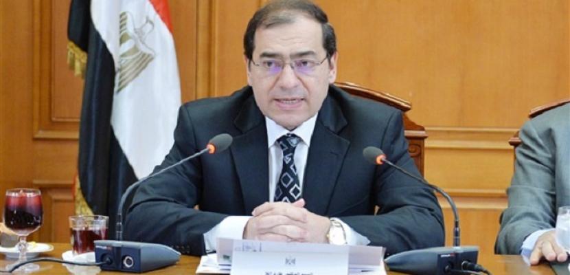"""وزير البترول يعتمد نتائج أعمال """"إمارات مصر"""" لعام 2016"""