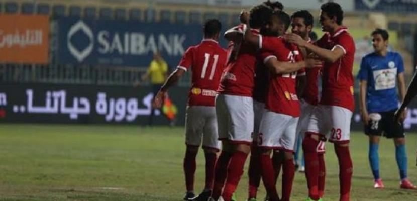 الأهلي يهزم الداخلية 2-1 في كأس مصر