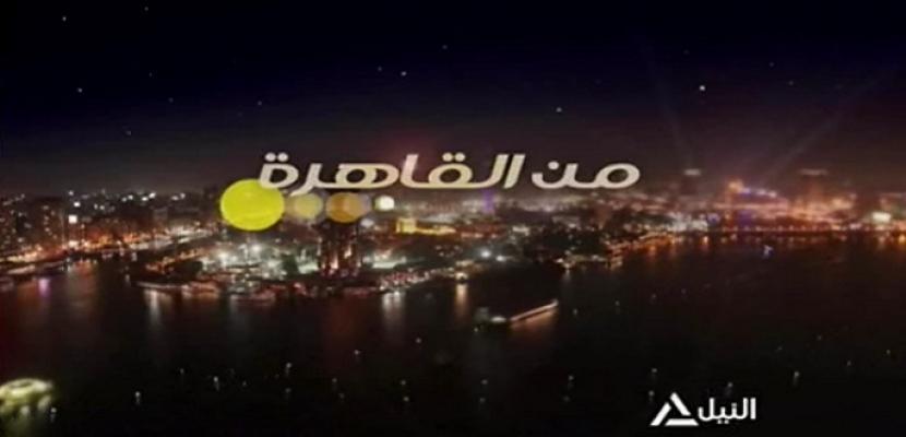 من القاهرة 21-05-2018