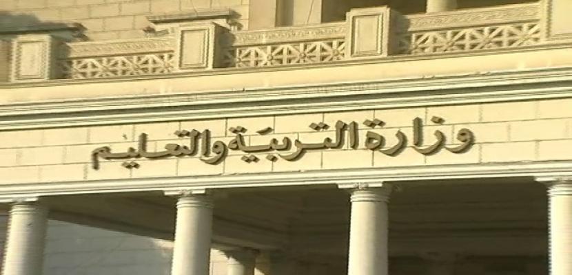 وزارة التعليم تعلن اليوم نتيجة الدبلومات الفنية