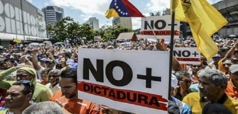 """المعارضة الفنزويلية تبحث """"ساعة الصفر"""" بعد التصويت ضد مادورو"""