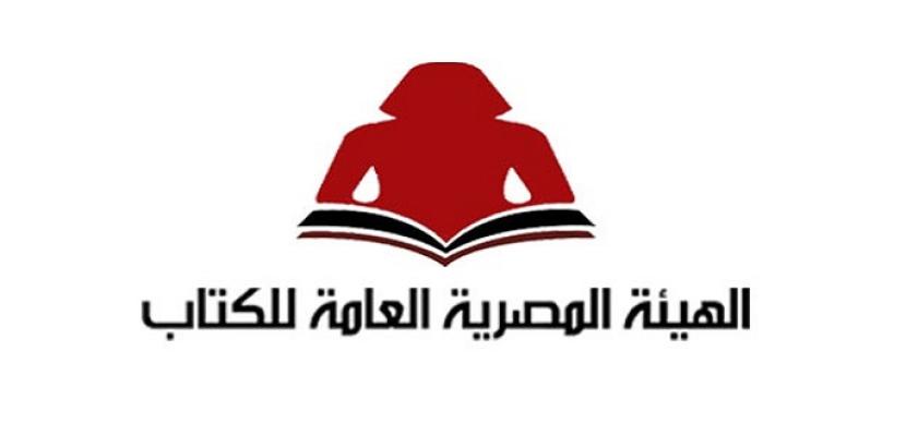 الهيئة المصرية للكتاب تطلق معرضا في مدينة رأس البر 16 يوليو