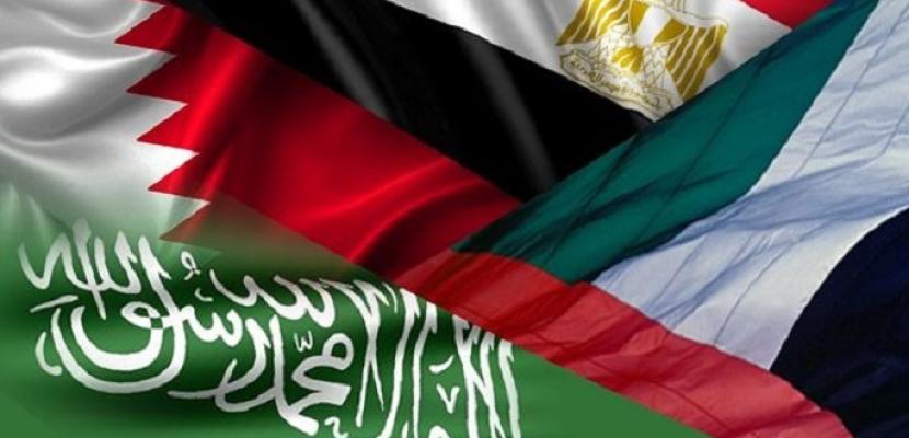 اليوم السعودية: التخبط القطري بين واشنطن وطهران