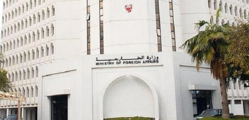 البحرين تدعو لتكثيف الجهد الدولي للقضاء على الإرهاب