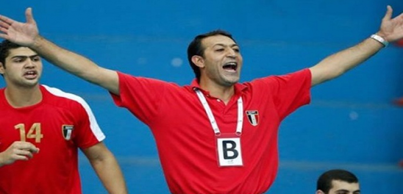 رئيس بعثة منتخب مصر لكرة اليد : منتخبنا واعد واستعد جيدًا لبطولة كأس العالم بالجزائر