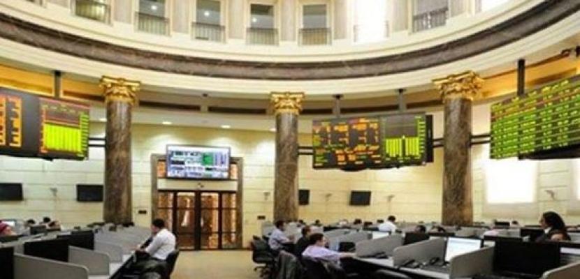 ارتفاع جماعي بمؤشرات البورصة المصرية في ختام تعاملات الثلاثاء