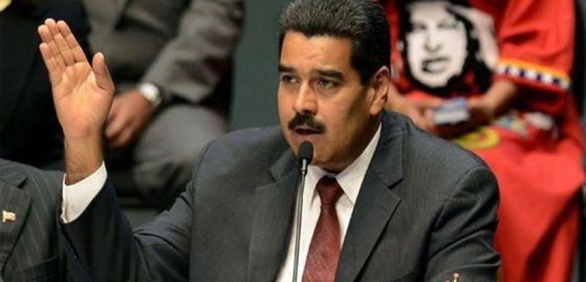 فنزويلا تصف تهديد ترمب بالتدخل العسكرى ضدها بالجنون