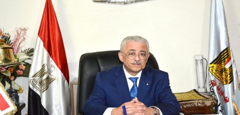 """وزير التعليم : الرئيس السيسي يوافق على """"استراتيجية """" تطوير التعليم"""