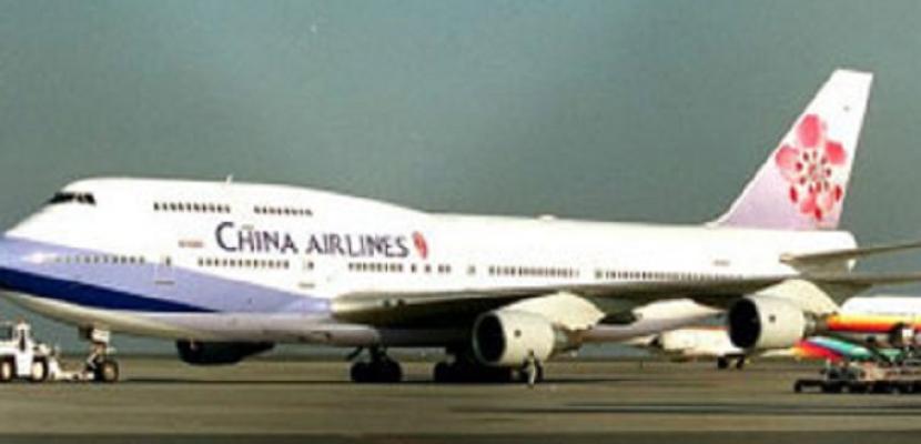 مطار بكين يلغى 360 رحلة جوية بسبب الأمطار الغزيرة